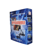 YuanDong Bookstore Business Management System